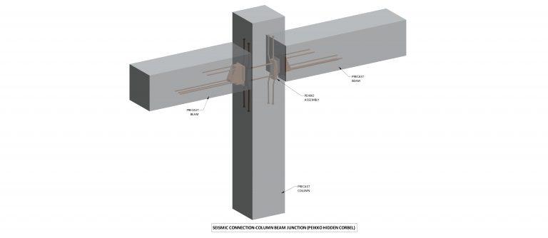Seismic connection: column beam junction