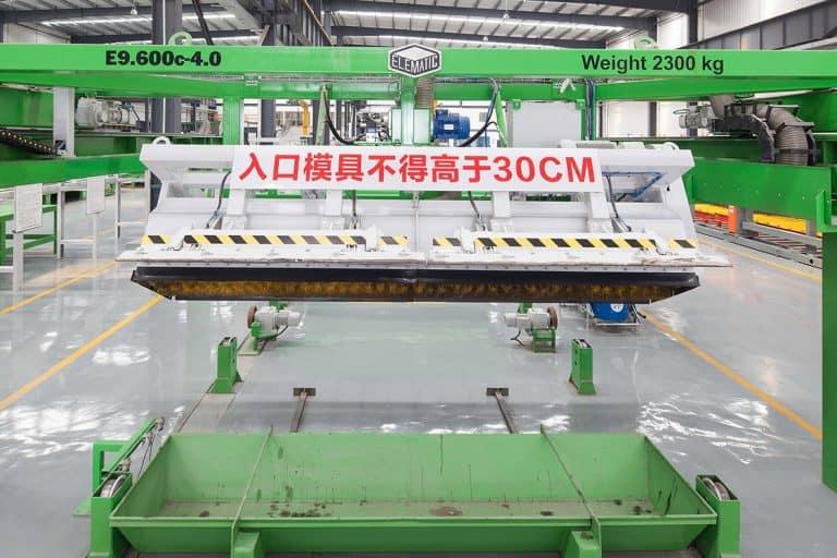 Cleaning machine E9 at Shaghai Urban, China